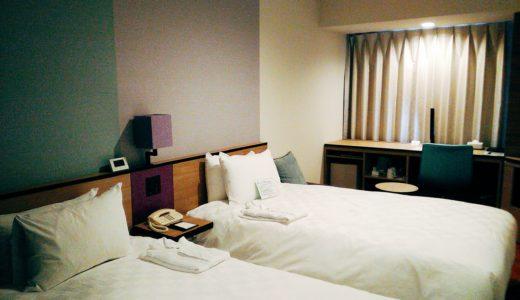 【宿泊体験記②】池袋サンシャインシティプリンスホテル