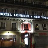 超便利!「ホテル・ロンドル・エ・ニューヨーク」はサンラザール駅目の前