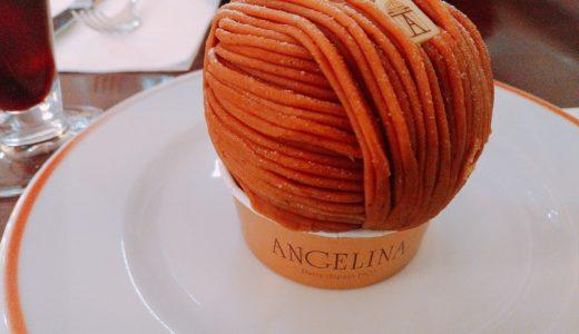 【パリ】アンジェリーナのモンブランってどんな味?マロンクリームを使った超簡単モンブランレシピも