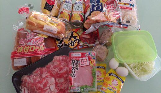 【台風に備える】基本の備えと停電前に作っておきたいおすすめ料理